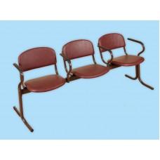 Блок стульев 3-х местный с подлокотниками. Неоткидные сиденья.